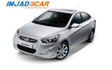 Réserver Hyundai ACCENT