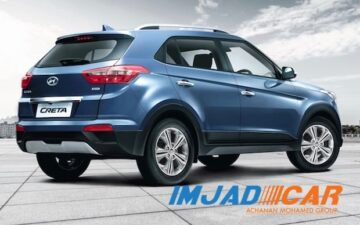 Réserver Hyundai CRETA BVA