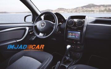 Réserver Dacia DUSTER BVA