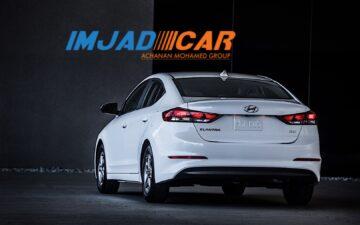 Réserver Hyundai ELANTRA BVA