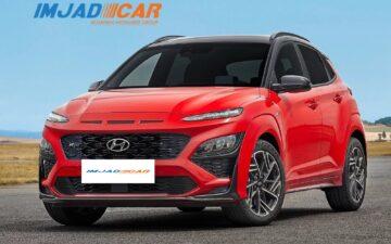 Réserver Hyundai KONA PREMIUM HYBRID