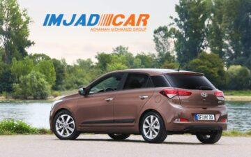 Réserver Hyundai I20