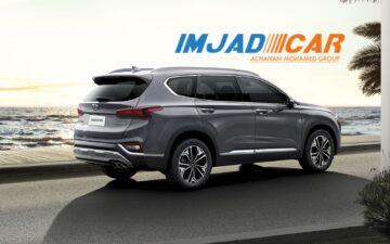 Réserver Hyundai SANTA FE BVA