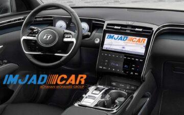 Réserver Hyundai TUCSON 2021