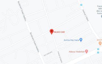 Agence Casablanca Ville