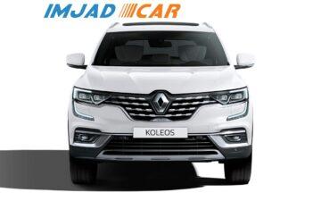 Réserver Renault KOLEOS INTENSE