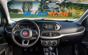 Réserver Fiat Tipo Hatchback Street Edition