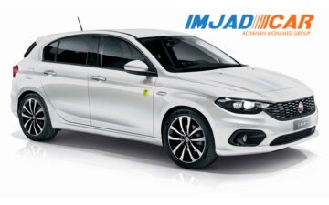 Réserver Fiat Tipo Hatchback Street Edition