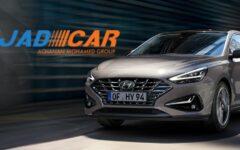 Hyundai I30 2021 FULL BVA