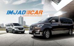 Hyundai H1 LUXE MINIBUS