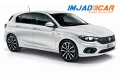 Fiat Tipo Hatchback Street Edition
